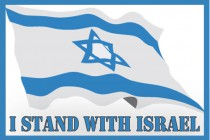 Stand by Israel